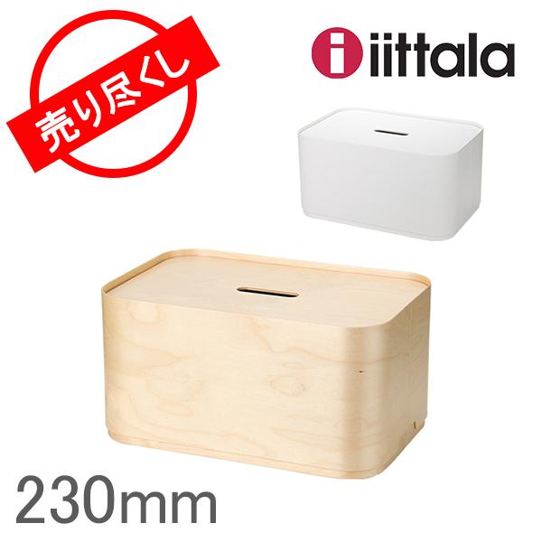 【赤字売切り価格】イッタラ iittala ヴァッカ ボックス 230mm 収納ボックス ケース 木製 インテリア 10094 / 6428501303 Vakka Box おしゃれ 収納 北欧アウトレット [glv15]