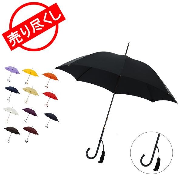 【赤字売切り価格】Fox Umbrellas フォックス アンブレラズ (FoxUmbrellas) WL1 スリムレザークルックハンドル FOX-WL101 長傘アウトレット [glv15] アウトレット