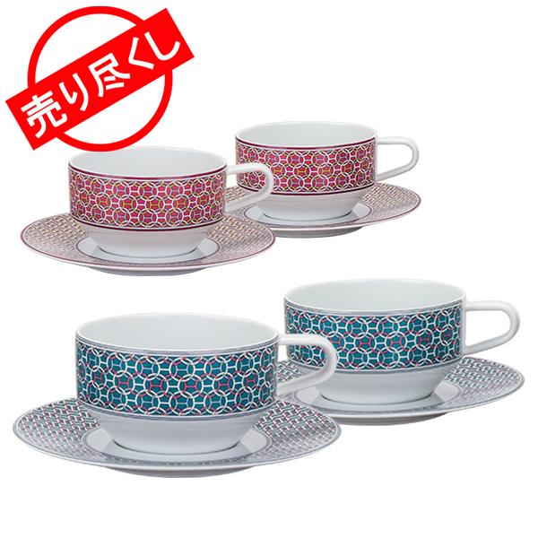 売り尽くし エルメス Hermes タイ・セット ティーカップ&ソーサー ペア 2客セット TIE SET Tea Cup and Saucer 食器 プレゼント お祝い [glv15] あす楽:Gulliver Online Shopping C15