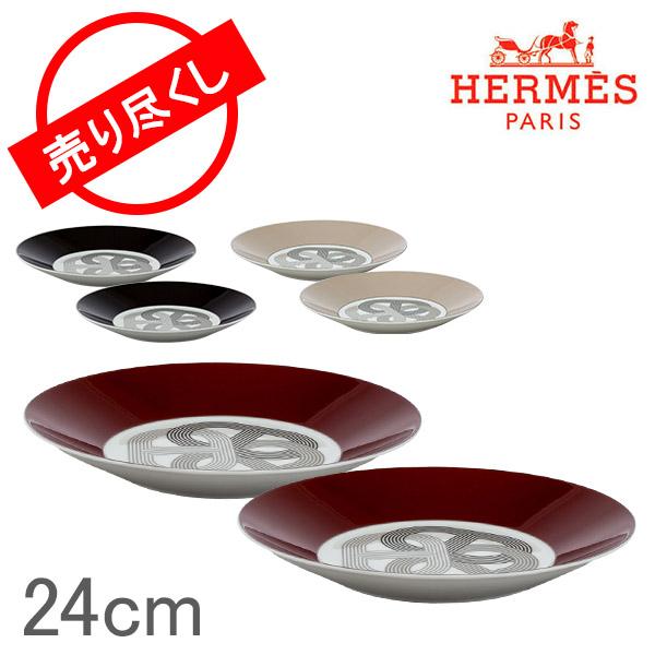 【赤字売切り価格】HERMES エルメス Rallye 24 ラリー 24 Round Plate ラウンド プレート 24cm 2枚組 032001P ポーセリン 磁器 皿 新生活  [glv15] アウトレット