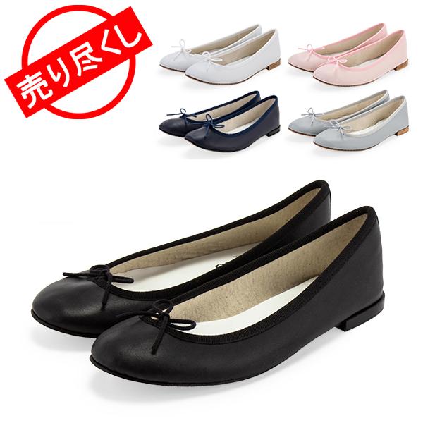 売り尽くし レペット Repetto バレエシューズ サンドリヨン レザー V086VE / V086VIP MYTHIQUE FEMME CENDRILLON フラットシューズ レディース 革靴 かわいい [glv15] あす楽