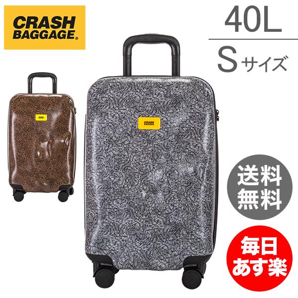 クラッシュバゲージ Crash Baggage スーツケース 40L サーフェース Sサイズ 機内持ち込み CB121 Surface キャリーバッグ キャリーケース クラッシュバゲッジ [glv15]