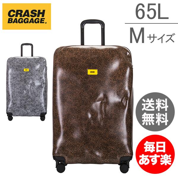 クラッシュバゲージ Crash Baggage スーツケース 65L サーフェース Mサイズ 中型 CB122 Surface キャリーバッグ キャリーケース クラッシュバゲッジ [glv15]