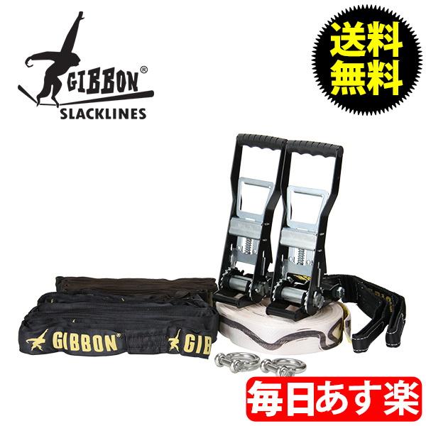 Gibbon ギボン ANDY LEWIS TRICKLINE X13 アンディルイストリックライン×13 White ホワイト 13870 スラックライン [glv15]
