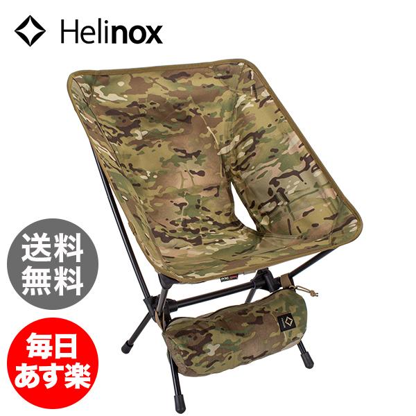 【エントリーで全品ポイント5倍】ヘリノックス Helinox 折りたたみイス タクティカルチェア Multicam Tactical Chair アウトドア キャンプ 釣り [glv15]