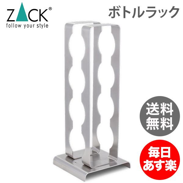ザック ZACK ボトルラック 4本用 FONARE 20557 bottle rack Stainless ワインボトルラック インテリア ステンレス 新生活 [glv15]