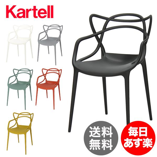 カルテル 椅子 マスターズ 84 × 57 × 47cm 840 × 570 × 470mm ダイニング お洒落 インテリア アームチェア デザイン MAS-5865 Kartell Masters [glv15]