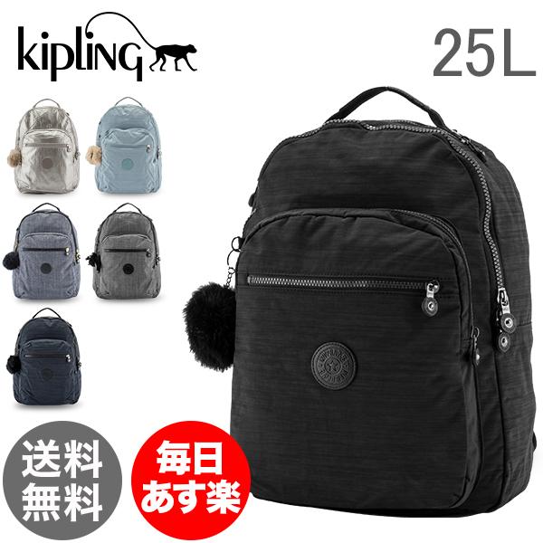 キプリング Kipling バックパック リュック 12629 CLAS SEOUL 25L レディース リュックサック バッグ 軽量 ナイロン 旅行 通勤 通学 モンキー ゴリラ [glv15]