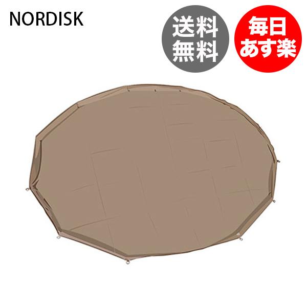 NORDISK ノルディスク アルヘイム19.6用 フロアシート(ジップインフロア) 2014年モデル ナチュラル 146013 テント キャンプ アウトドア 北欧 [glv15]