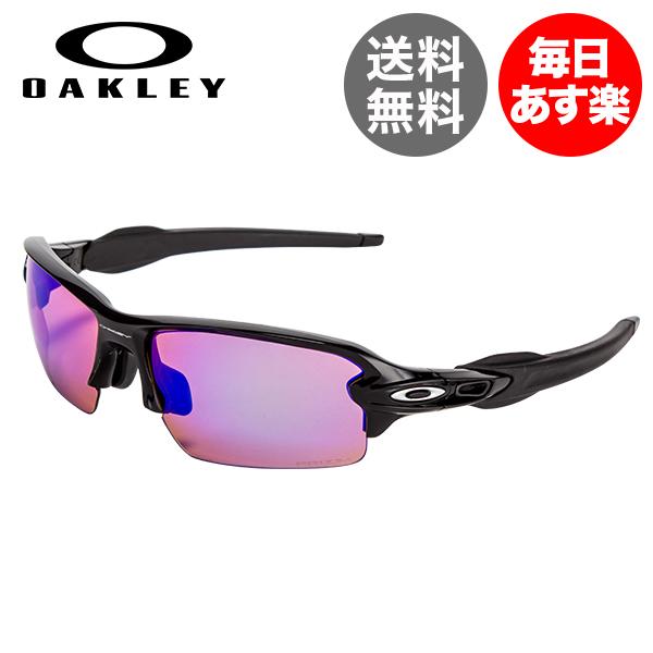オークリー Oakley スポーツ サングラス FLAK 2.0 フラック2.0 アジアンフィット プリズムゴルフ プリズムレンズ 9271-09 ブラック 軽量 丈夫 ミラーレンズ [glv15]