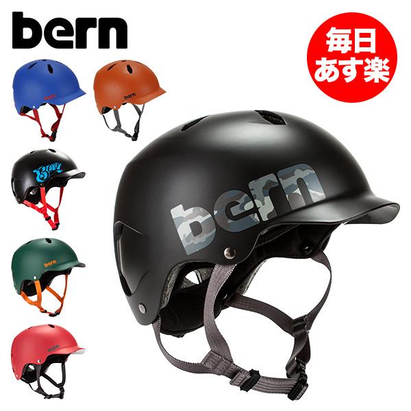 バーン Bern ヘルメット 男の子用 バンディート オールシーズン キッズ 自転車 スノーボード スキー スケボー BB03E Bandito スケートボード BMX [glv15]
