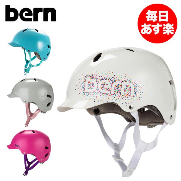 バーン Bern ヘルメット 女の子用 バンディータ オールシーズン キッズ 自転車 スノーボード スキー スケボー BG03E Bandita スケートボード BMX [glv15]