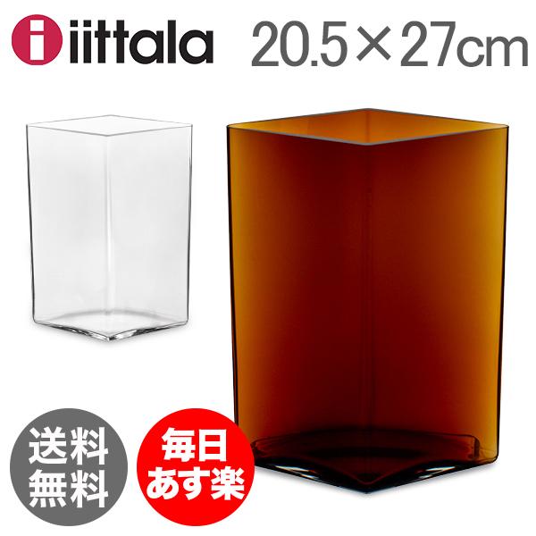 イッタラ Iittala ルーツ ベース Ruutu Vase 花瓶 20.5×27cm 101559 インテリア ガラス 北欧 フィンランド シンプル おしゃれ 新生活 [glv15]