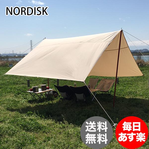 Nordisk ノルディスク カーリ Kari 20 Basic ベーシック 142018 テント キャンプ アウトドア 北欧 [glv15]