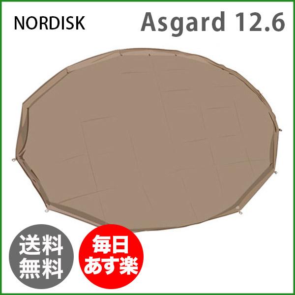 NORDISK ノルディスク 北欧 Zip-In-Floor (ZIF) フロアシート(ジップインフロア) 146017 Asgard 12.6 (ZIF) アスガルド12.6 ONE 146017 テント 2014年モデル 北欧 [glv15]:a50e4a00 --- rosenbom.se