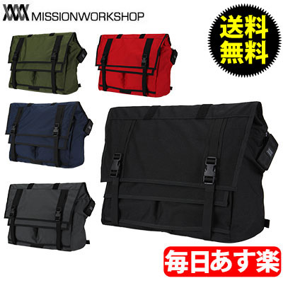 Mission Work Roll Top Messenger Rolltop The Shed Shedd Shoulder Bag