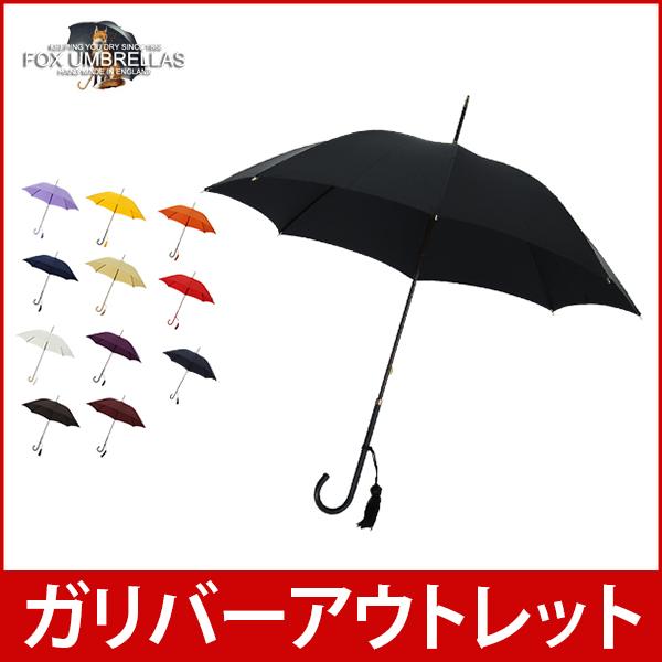 Fox Umbrellas フォックス アンブレラズ (FoxUmbrellas) WL1 スリムレザークルックハンドル FOX-WL101 長傘 [glv15] アウトレット