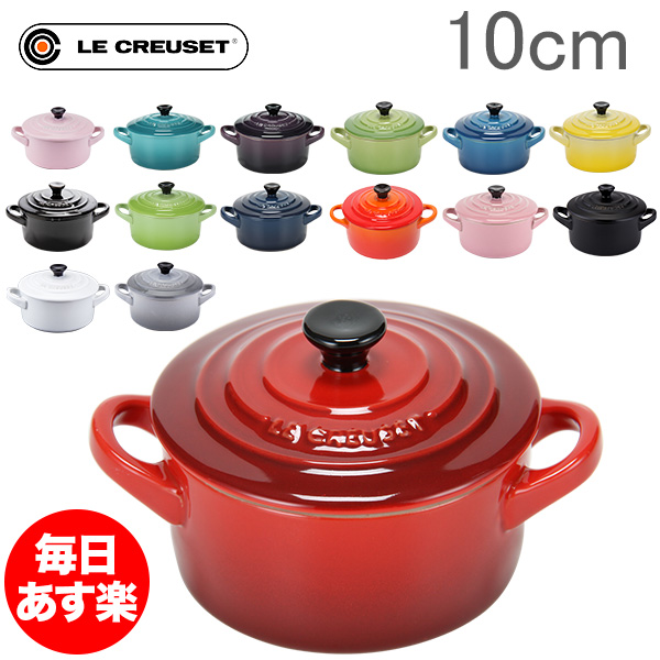 le creuset mini cocotte both le creuset pots mini cocotte rondo 025 250 ml kitchen equipment fashionable interior design mini round at cocotte glvp5