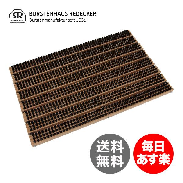 Redecker レデッカー 馬毛の玄関マット 450630 [glv15]