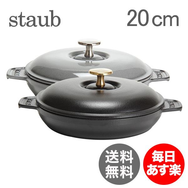 Staub sutouburaundohottopureto Round Hot Plate 20cm 1332018锅