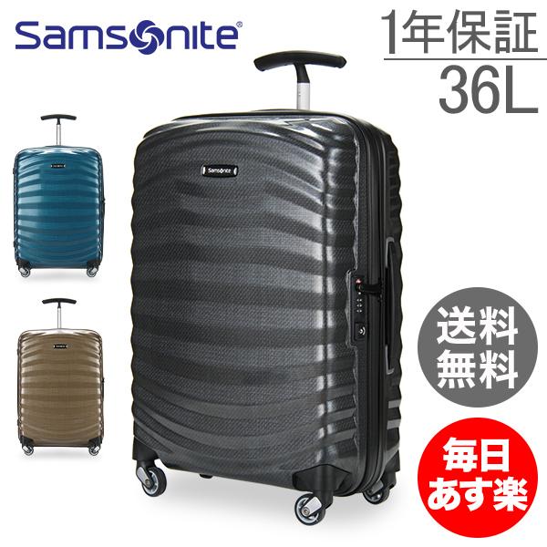 【1年保証】サムソナイト Samsonite ライトショック スピナー 36L 55cm 軽量 スーツケース 62764 Lite Shock SPINNER 55/20 キャリーバッグ 4輪 キャリー [glv15]
