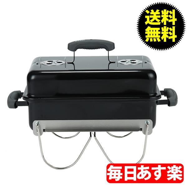 glv p5 rakuten global market weber weber go anywhere charcoal grill ghoenniyware grill. Black Bedroom Furniture Sets. Home Design Ideas