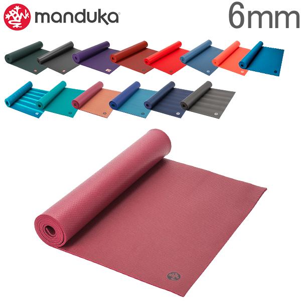 [全品最大15%OFFクーポン]マンドゥカ Manduka ヨガマット 6mm プロ スタンダード Pro Standard MAT ピラティス ホットヨガ ストレッチ ヨガ シンプル [glv15]