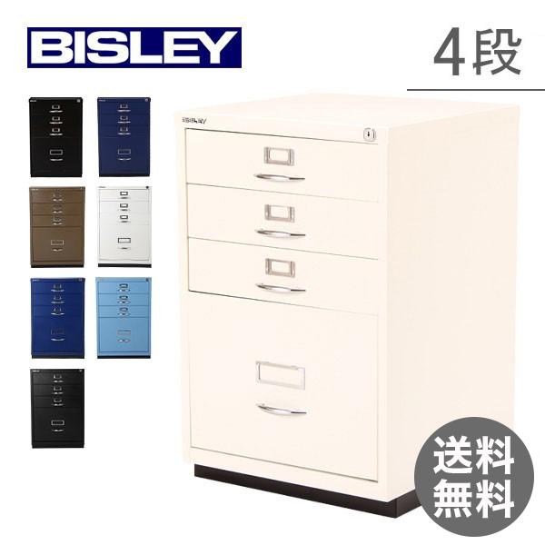 BISLEY ビスレー Matte Surface ベーシック F 1 filling and 3 storage drawers-1F3E/1F3 マルチ収納ケース 4段 Bisley Blue BC6 ブルーTX 50 収納 オフィス 引き出し [glv15]