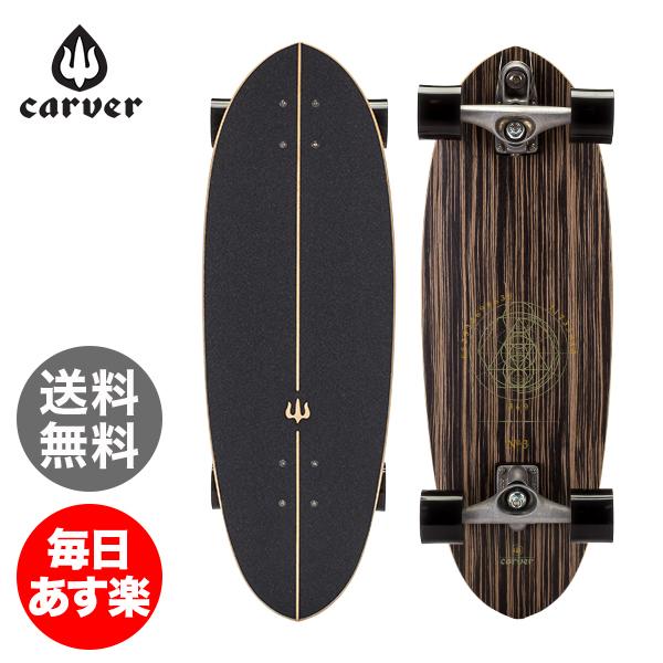 カーバースケートボード Carver Skateboards C7トラック 30インチ Haedron No.3 ヒードロン コンプリート BDCC730HN3 サーフスケート サーフィン [glv15]