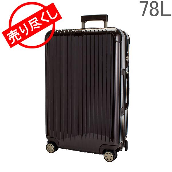 売り尽くし リモワ RIMOWA サルサデラックス 78L 4輪 スーツケース キャリーケース キャリーバッグ 831.70.52.5 Salsa Deluxe 電子タグ 【E-Tag】 [glv15] あす楽