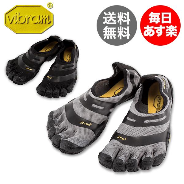ビブラム Vibram ファイブフィンガーズ メンズ EL-X M0101 Training Mens 5本指 シューズ ベアフット靴 トレーニング [glv15]
