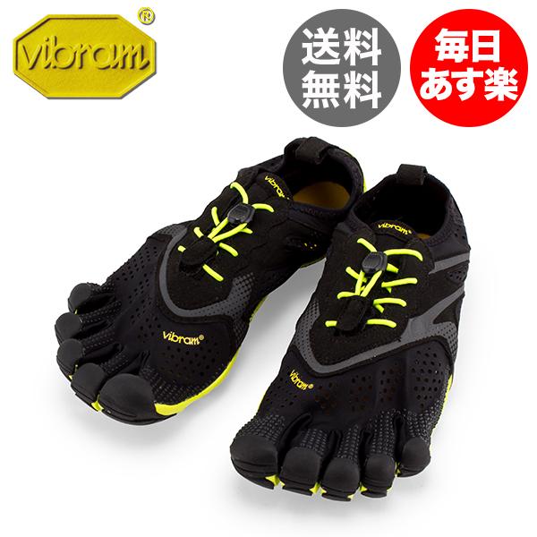 ビブラム Vibram FiveFingers ファイブフィンガーズ メンズ V-Run Mens 5本指 シューズ ランニングシューズ ベアフット靴 ウォーキング 16M3101 [glv15]
