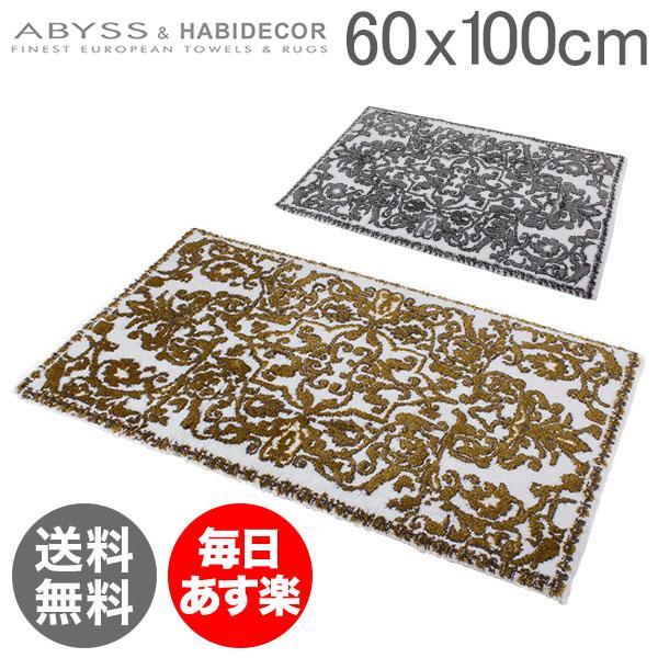 アビス&ハビデコール Abyss&Habidecor 玄関マット 60×100cm 高級 上質な肌触り ラメ糸 Perse(ペルシャ) ラグマット 上品 華やか ラグジュアリー [glv15]