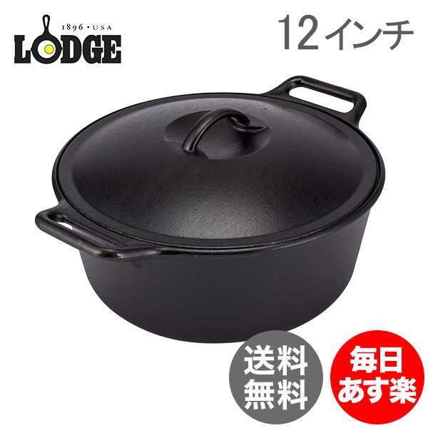 ロッジ Lodge プロロジック ダッチオーブン 12インチ (30.5cm) 深型 鍋 P12D3 Pro Logic Cast Iron Dutch Oven キッチン アウトドア 鋳鉄製 [glv15]