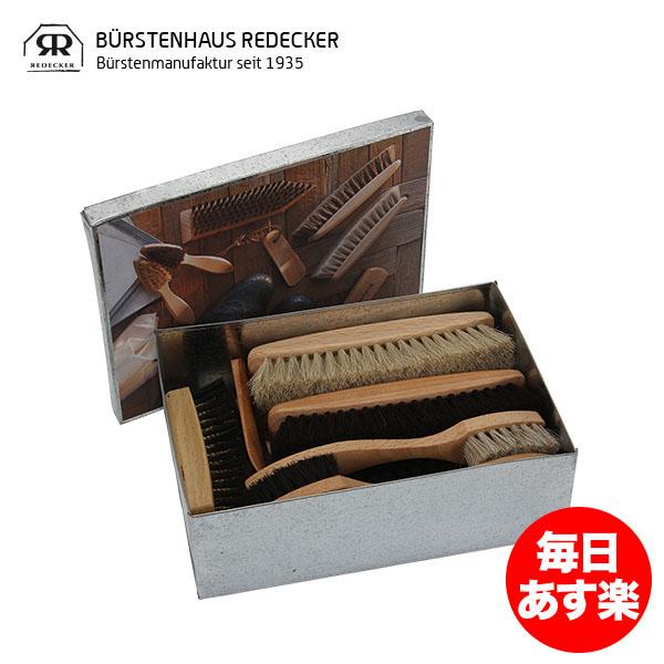 Redecker レデッカー 高級靴みがきフルセット 381600 [glv15]