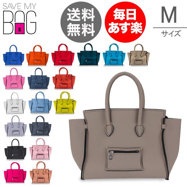セーブマイバッグ Save My Bag ポルトフィーノ Mサイズ ハンドバッグ トートバッグ 2129N Standard Lycra Portofino ( Medium ) レディース 軽量 ママバッグ [glv15]
