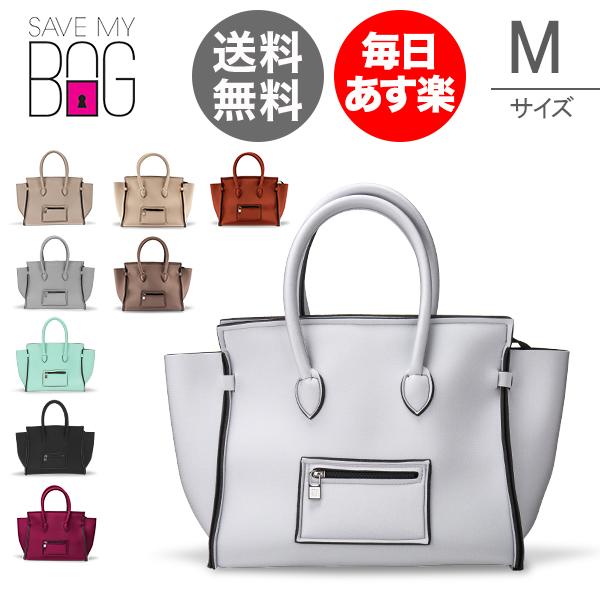 セーブマイバッグ Save My Bag ポルトフィーノ Mサイズ メタリック ハンドバッグ トートバッグ 2129N Lycra Portofino ( Medium ) Metallic レディース 軽量 [glv15]