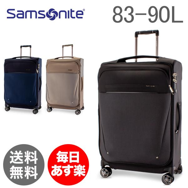 サムソナイト Samsonite スーツケース 83-90L ビーライト スピナー 71 エキスパンダブル B-Lite Icon SPINNER 71 EXP 106698 キャリーケース 1年保証 [glv15]