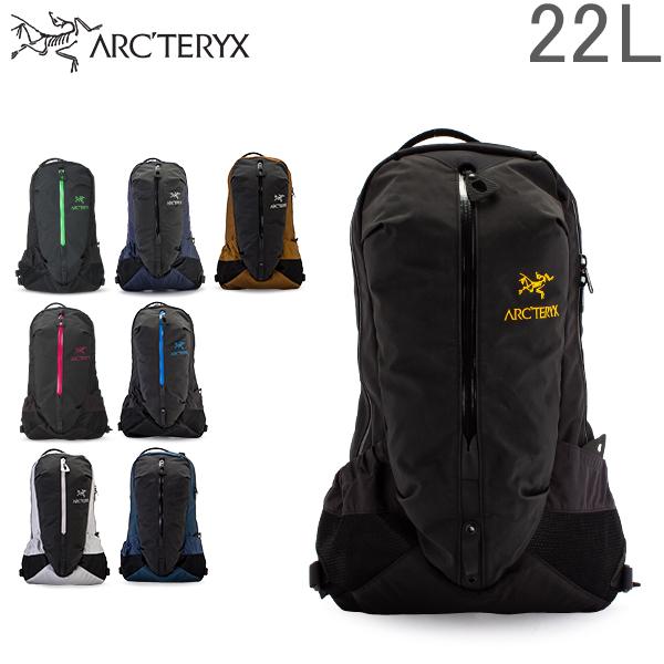 [全品最大15%OFFクーポン]アークテリクス Arc'teryx リュック アロー 22 バックパック 22L 6029 Arro 22 Backpack 通勤 通学 A4 [glv15]