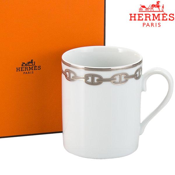 [全品最大15%OFFクーポン]Hermes(エルメス) シェーヌダンクル プラチナ Chaine d'ancre Platine マグカップ プラチナ(錨のチェーン柄) 004134P [glv15]