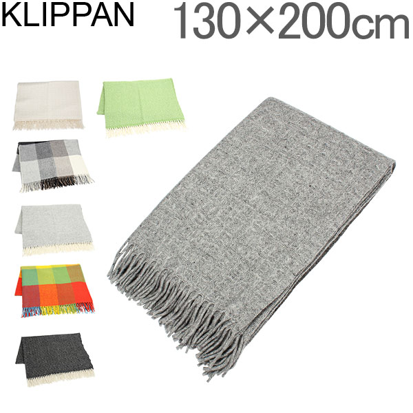 Glv P5 クリッパン Klippan Wool Throw 130
