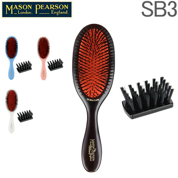 [全品最大15%OFFクーポン]メイソンピアソン ブラシ ダークルビー 高品質 耐久性 くし センシティブブリッスル 猪毛ブラシ SB3 Mason Pearson Dark Ruby Plastic Backed Hairbrushes Sensitive [glv15]