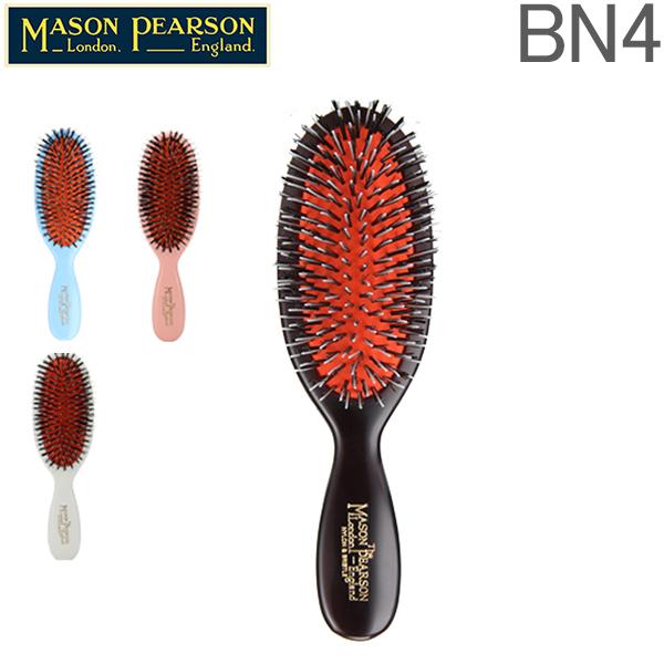 Mason Pearson メイソンピアソン ブラシ ポケットミックス BN4 猪毛 ヘアブラシ くし 高品質 [glv15] あす楽