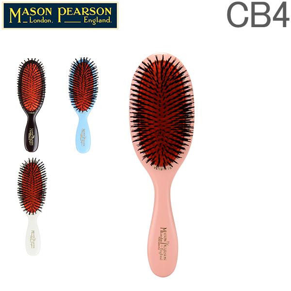 メイソンピアソン チャイルドブリッスル ダークルビー 猪毛ブラシ CB4 Mason Pearson Plastic Backed Hairbrushes Child Dark Ruby [glv15] あす楽