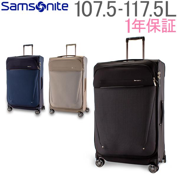 サムソナイト Samsonite スーツケース 107.5-117.5L ビーライト スピナー 78 エキスパンダブル B-Lite Icon SPINNER 78 EXP 106699 キャリーケース [glv15] あす楽