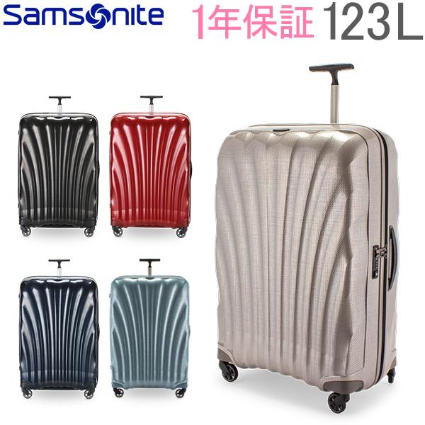 [全品最大15%OFFクーポン]【1年保証】サムソナイト Samsonite スーツケース 123L 軽量 コスモライト3.0 スピナー 81cm 73352 Cosmolite 3.0 SPINNER 81/30 FL2 キャリーバッグ [glv15]