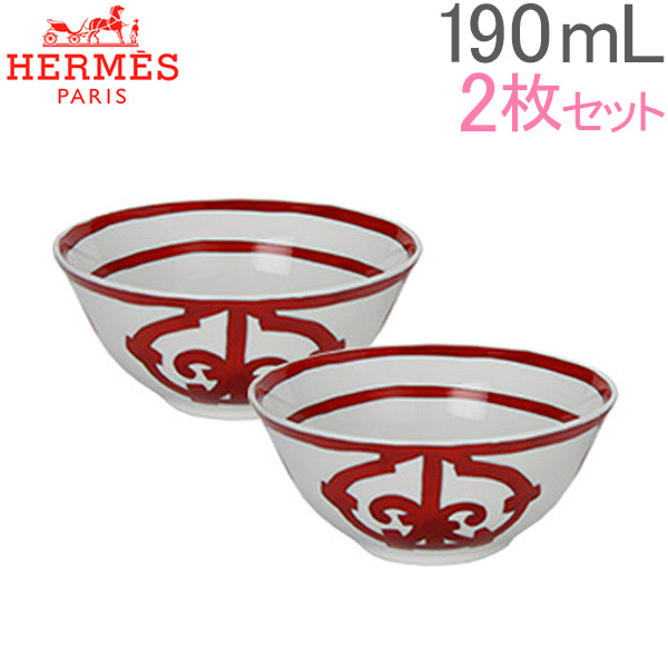 [全品最大15%OFFクーポン]Hermes エルメス ガダルキヴィール Rice Bowl ライスボウル 190ml 011084P 2個セット [glv15]