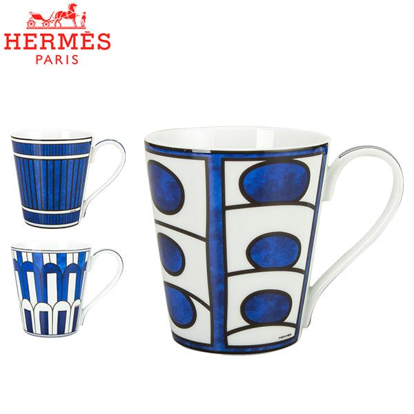[全品最大15%OFFクーポン]エルメス HERMES ブルーダイユール マグ 240mL マグカップ ホワイト/ブルー Bleu dAilleurs Mug [glv15]