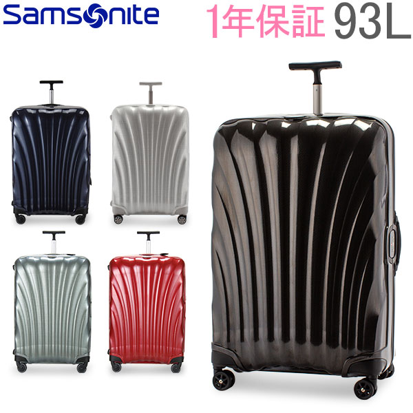 [全品最大15%OFFクーポン]【1年保証】サムソナイト SAMSONITE ライトロック スピナー 93L Lite-Locked Spinner 75/28 56767 スーツケース キャリーケース [glv15]