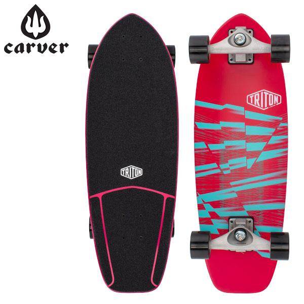 カーバー スケートボード Carver Skateboards スケボー C5 コンプリート 26インチ トリトン アルゴン Triton Argon complete [glv15]